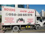 Daralfayha Movers in Packers 0503065576