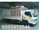 3 Ton Pickup For Rent In Satwa 0553450037