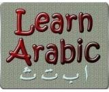 Arabic Classes in sharjah with summer offer call 0503250097
