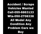 CARS WE BUY 055 6863133 RUNNING NON DAMAGE CHASSIS ENGINE GEAR BODY ANY CONDITION