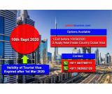 New Dubai Visa Without leaving the Country