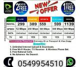 Etisalat home internet wifi service