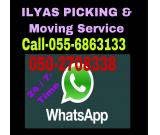 SERVICES FOR PICKING & MOVING HOME AND OFFICES FURNITURE AND ELECTRONICS IN UAE