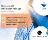 Professional Freelancer Package - Call #0544472157