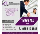 Business Setup Offer for only 19,999AD