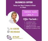You can now Start your Business for only 18,000 AED
