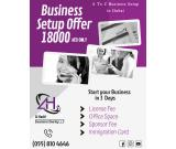 Business Setup Offer for 18,000 AED Only