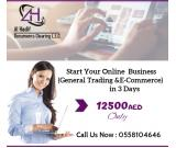 Start Your Online Business for only 12,500 AED