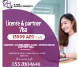 Start your Business with our 15,999 AED Offer.