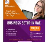 Setup your Business in UAE for ONLY 12,500 AED!