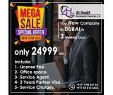 Start your Business in just 24,999 AED
