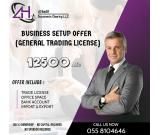 Start your own Business with our 12,500 AED Offer!