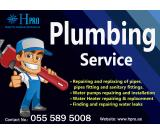 PLUMBING SERVICES 0555895008