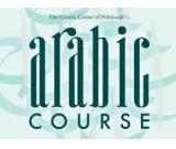 EXCITING OFFER FOR SPOKEN ARABIC IN VISION INSTITUTE AND FREE DEMO CLASS