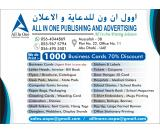 Low cost Printing In Abu Dhabi