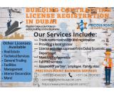 Building Contracting Trade License Registration (G+1)
