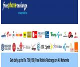 Free online mobile phone recharge
