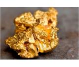 Gold Dust/Bars And Diamond For Sale
