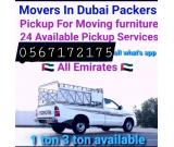 Pickup for rent in mirdif 0567172175